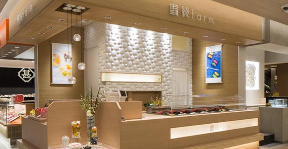 福島の果物を使ったドライフルーツで地域の活性化を目指す