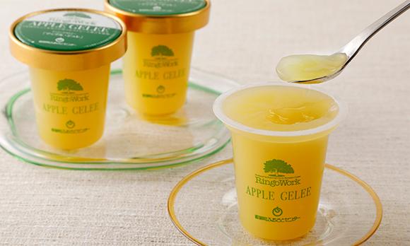果汁たっぷり。紅玉りんごゼリーを、凍らせてシャーベットに♪