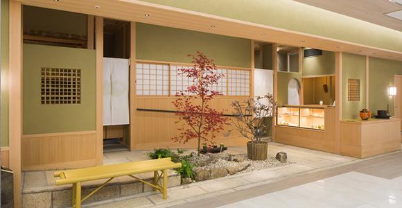 2017年、日本文化と心を届ける和の空間が銀座に誕生
