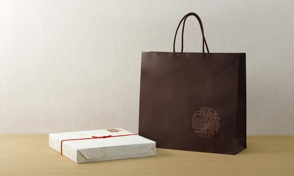 赤坂料亭ごのみお詰合せの紙袋画像