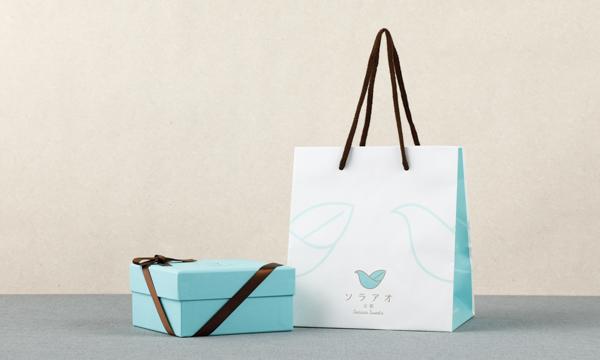 プレミアムコラボチーズケーキ京都ブランドセレクションの紙袋画像