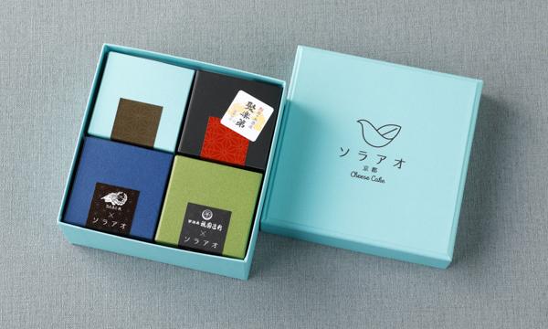 プレミアムコラボチーズケーキ京都ブランドセレクションの箱画像