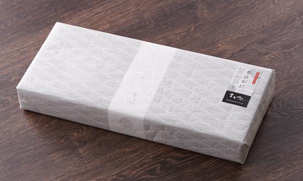 香住ガニ甲羅盛りの紙袋画像