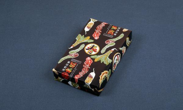 信州・水城 野菜茶漬 至高の包装画像
