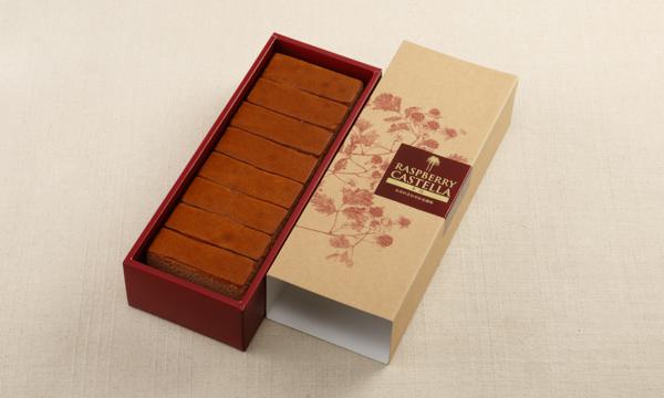 秋田県産ラズベリーのカステラの箱画像