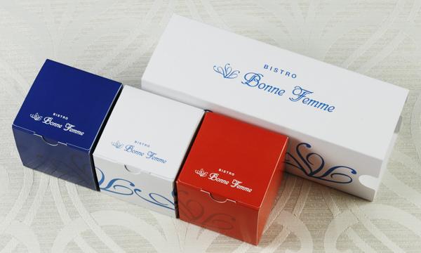 デュプロマットの箱画像