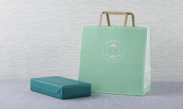野菜サブレ詰め合わせの紙袋画像
