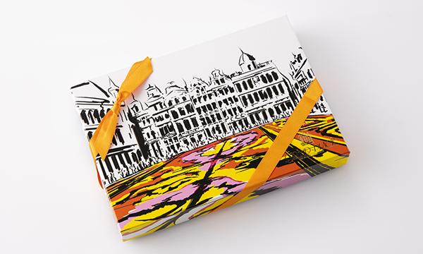 グランプラス プレミアムセレクションの包装画像