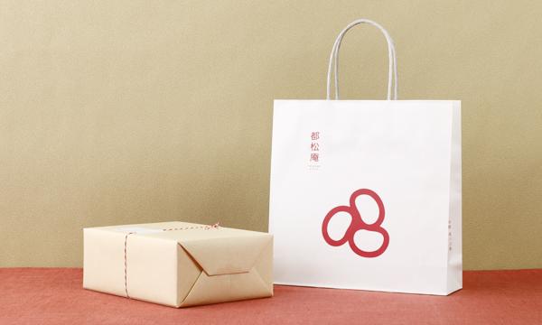 MIYAKO MONAKA 6pcsの紙袋画像