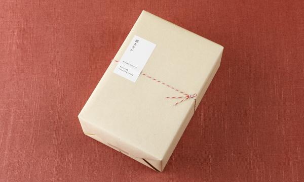 MIYAKO MONAKA 6pcsの包装画像