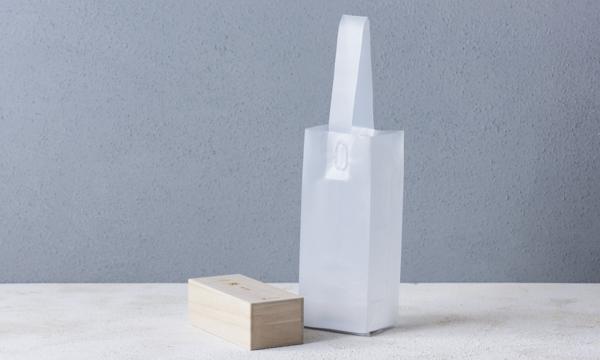 澳 OKI Oliveの紙袋画像