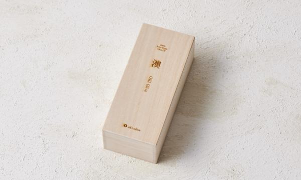 澳 OKI Oliveの包装画像