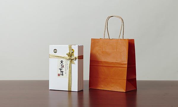 黄金甘藷の紙袋画像