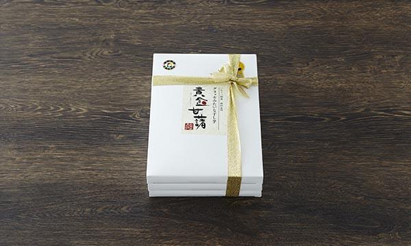 黄金甘藷の包装画像