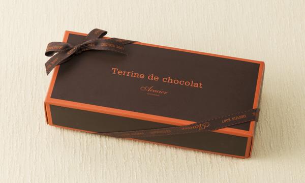 テリーヌ・ショコラの包装画像