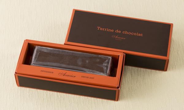 テリーヌ・ショコラの箱画像