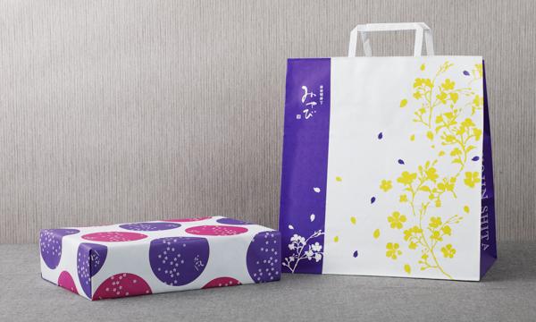 神田明神下みやびの詰め合わせセットの紙袋画像