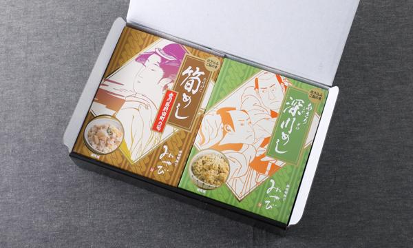神田明神下みやびの詰め合わせセットの箱画像