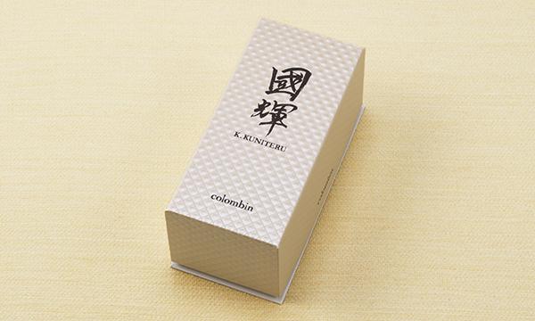 特選パウンドケーキ 國輝の包装画像