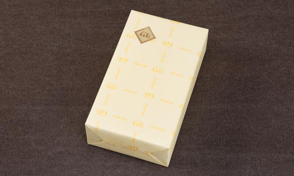 栗ケーキの包装画像