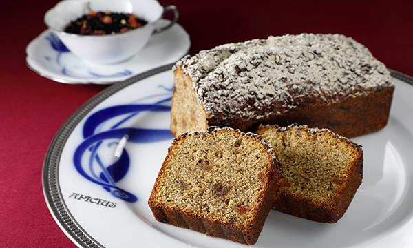 Cake au Thé APICIUS