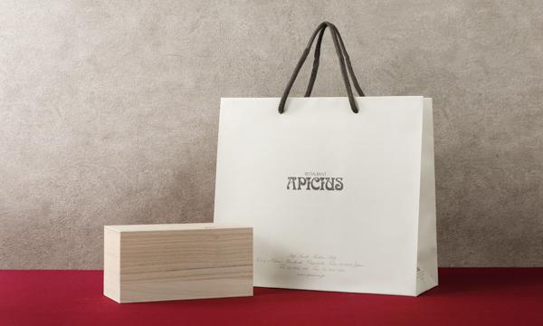 Cake au Thé APICIUSの紙袋画像