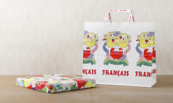 果実をたのしむミルフィユ 果実をたのしむ詰合せの紙袋画像