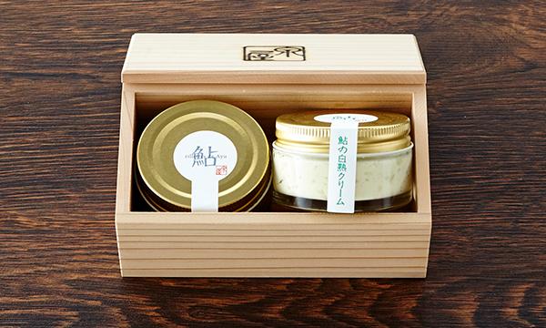 鮎のリエット・白熟クリーム木箱入りの箱画像