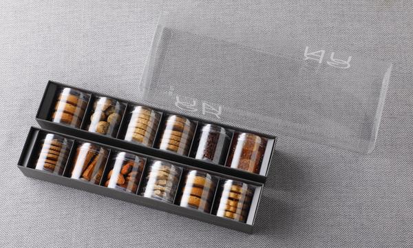 ミニャルディーズ12個セットの箱画像
