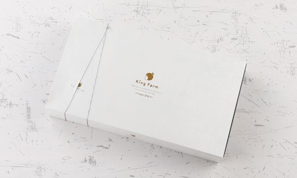 King Farm Cafe バウムクーヘン バラエティセットの包装画像