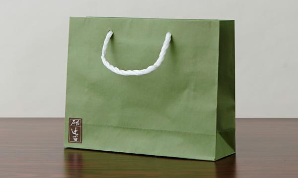 「料理屋の瓶詰」 佳味(カミ)2本入り 黒豆・梅ちりめんの紙袋画像