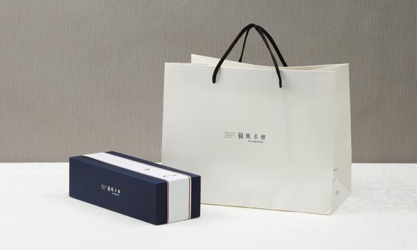 日本酒ケーキの紙袋画像