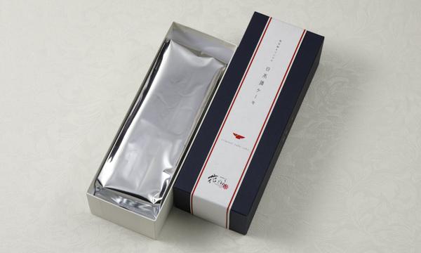 日本酒ケーキの箱画像
