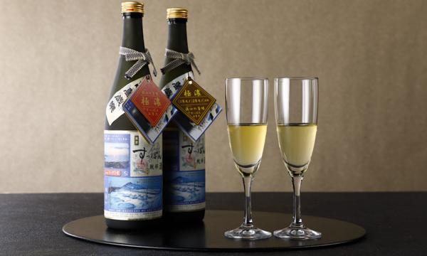 能登の仔すっぽん 絆酒(1年モノ、2・3年モノ) 720ml×2本セット 進物箱入の内容画像