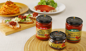 トマト職人の台所 3種セット