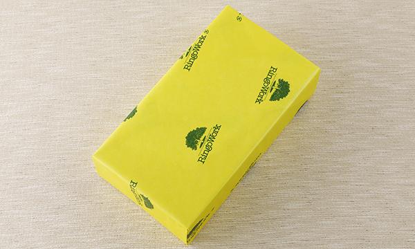 アップル・ジュレの包装画像