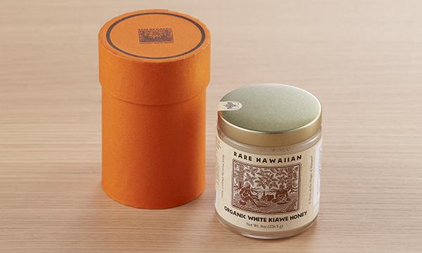 幻の白いはちみつ Rare Hawaiian Organic White Honeyの箱画像