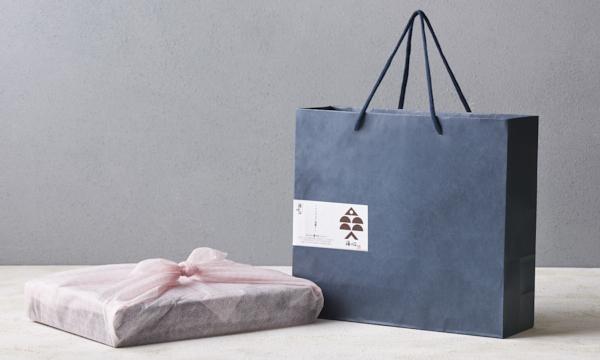海心讃餐・煮魚セットの紙袋画像
