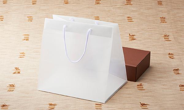 比内地鶏 味わいセットの紙袋画像