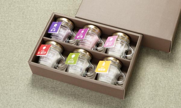 フルーツ甘酒ギフトセットの箱画像