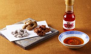 家寶(かほう)ギフトセット(豆菓子3種と金華辣油)