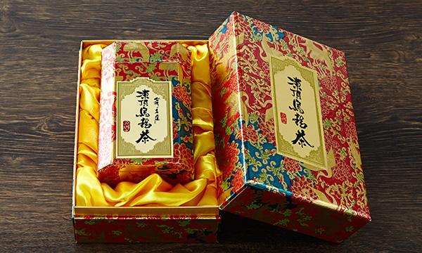 凍頂烏龍茶の箱画像