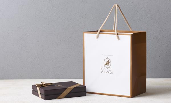 ベルギーチョコレート プラリネアソート12個入りの紙袋画像