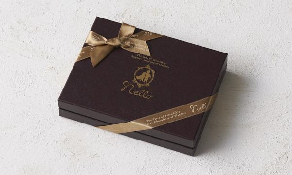 ベルギーチョコレート プラリネアソート12個入りの包装画像