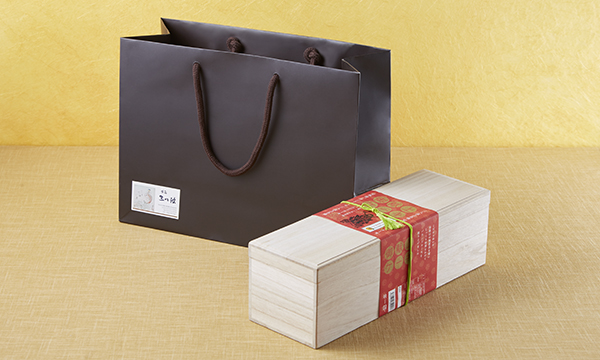 九度山産の完熟富有柿 パウンドケーキの紙袋画像