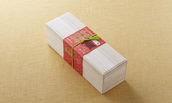 九度山産の完熟富有柿 パウンドケーキの包装画像