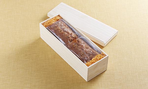 九度山産の完熟富有柿 パウンドケーキの箱画像