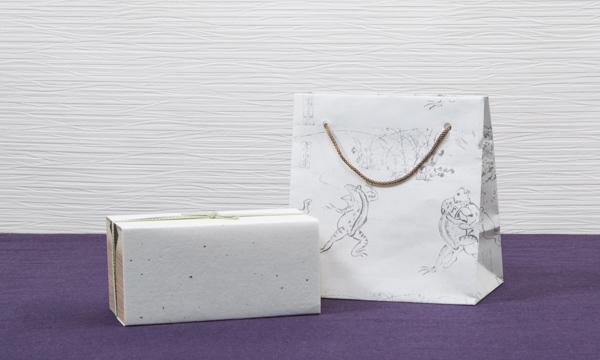 花山椒ちりめん × 椎茸昆布の紙袋画像