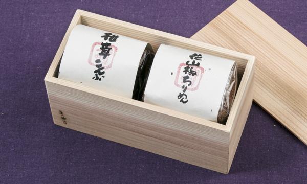 花山椒ちりめん × 椎茸昆布の箱画像