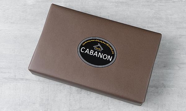 バラエティーボックスの包装画像